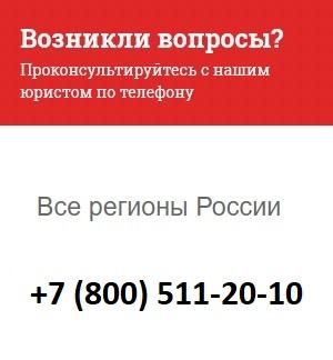 Статья 70 ЗК РФ. Государственный кадастровый учет земельных участков