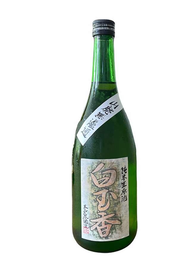 Sake Harugokoro