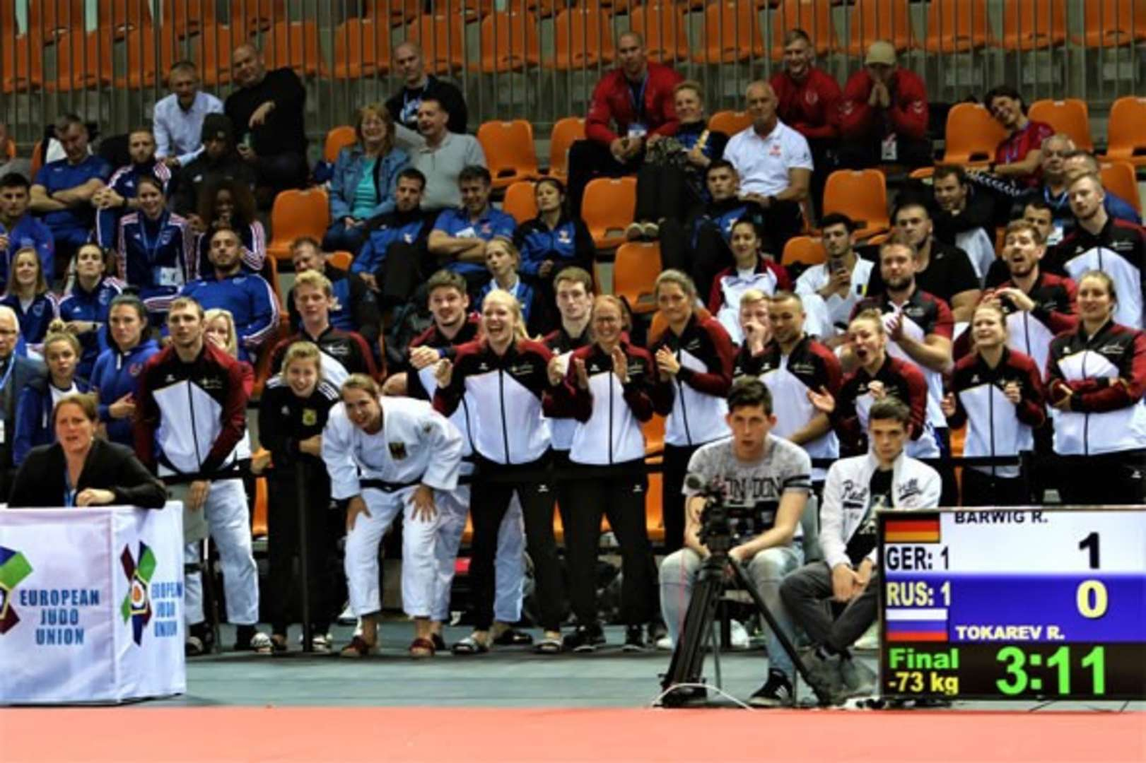 Judo Premiere and Awards for the Police / IJF org