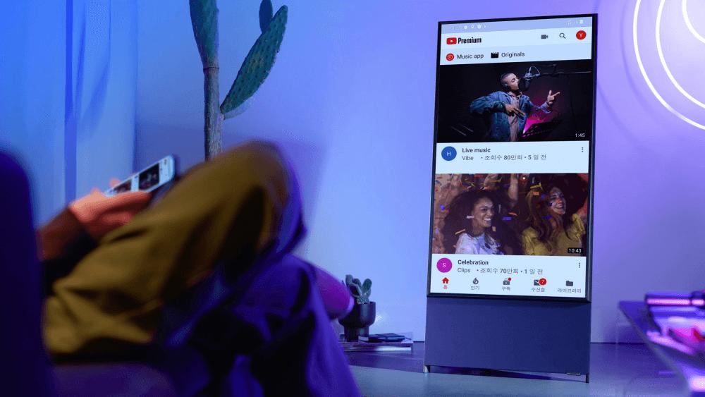 Samsung sero tv*(best smart home devices)*