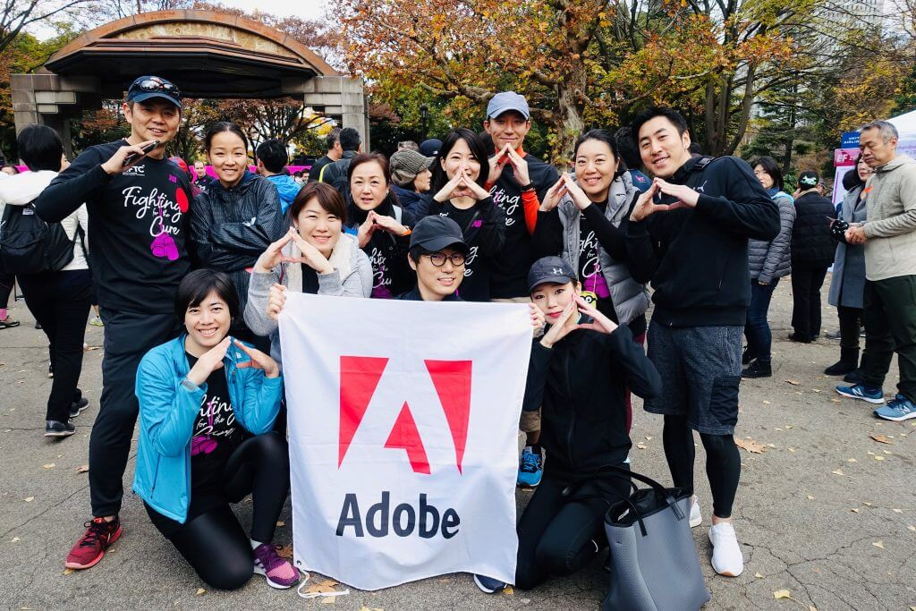 Adobe||best tech companies to work for