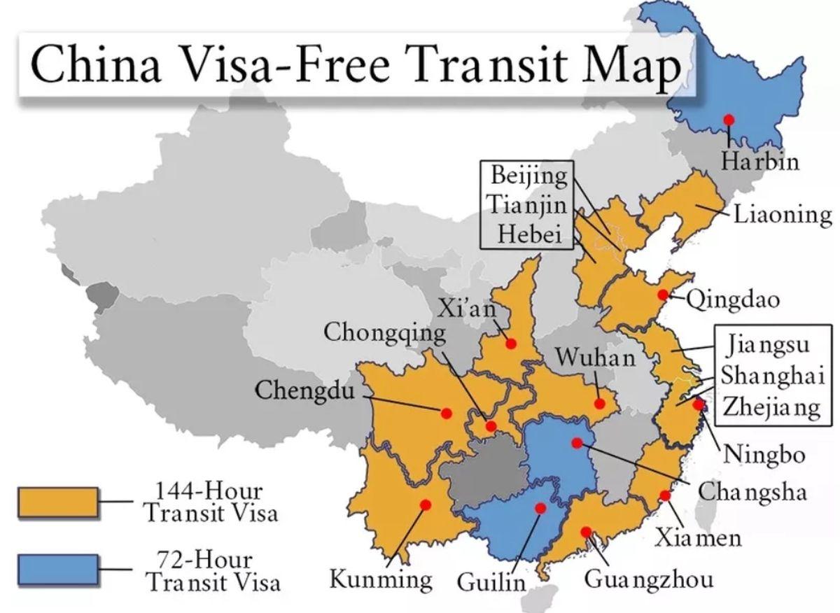 Требуемые документы на визу в Китай