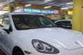 Motor Universe Credit Pte Ltd