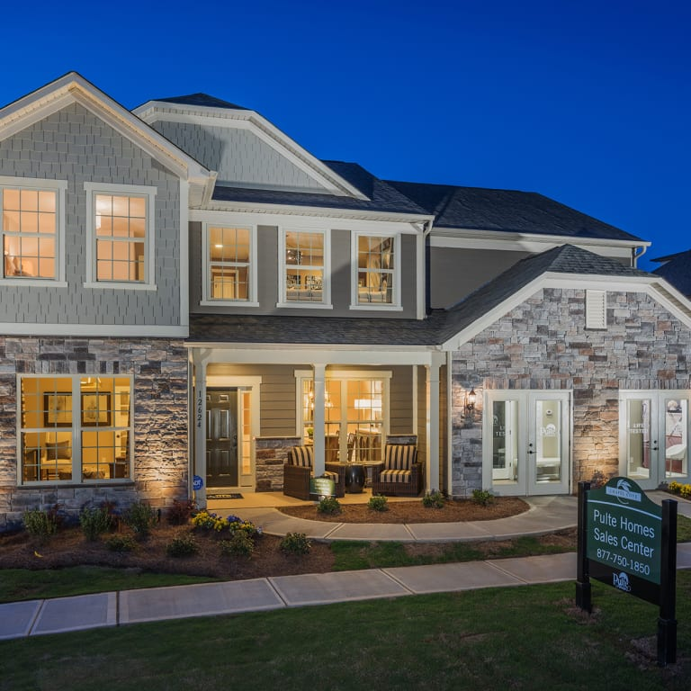 Chapel Cove New Home Communities Charlotte North Carolina
