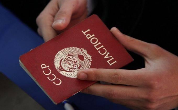 Об утверждении Положения о паспортной системе в СССР (с изменениями на 11 октября 1991 года) (не действует на территории Российской Федерации с 21.02.2021 на основании постановления Правительства Российской Федерации от 03.02.2021 N 80)