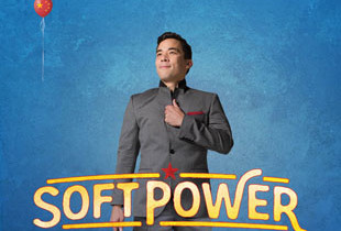 'Soft Power'