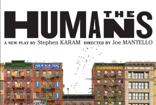 'The Humans'