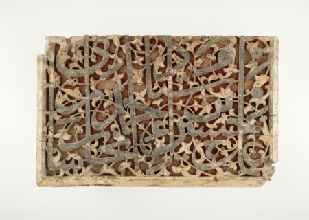 The sole decoration on this panel is the inscribed signature of its maker: Husayn ibn (son of) Master Ahmad, woodcarver of Sari (in the Iranian province of Mazandaran, in the southern Caspian region), whose family members—including his father, brother, and uncle—evidently shared the same profession, to judge by the signatures on several other examples of wood carving.