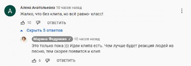 Не Моника Беллуччи: юмористка Марина Федункив выпустила забавную песню