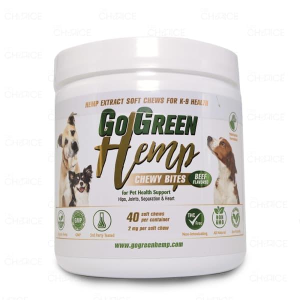 GoGreen Hemp Chewy Bites