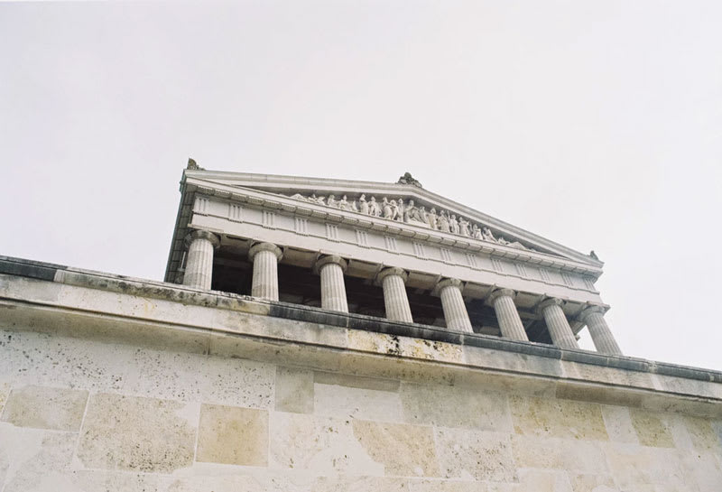 The front of the Supreme Court Building