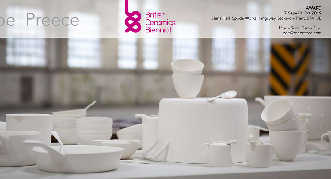British Ceramic Biennial 2019 AWARD Exhibition