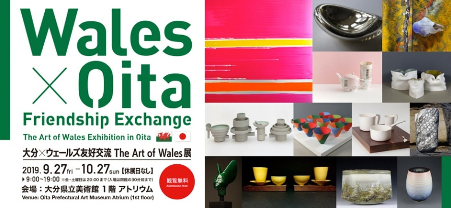 The Art of Wales Exhibition in Oita