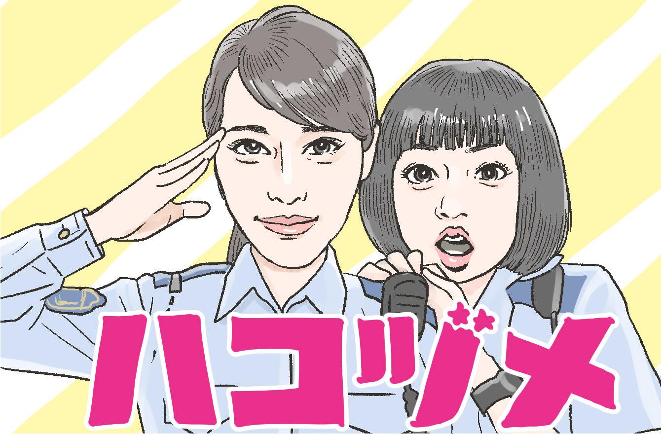 戸田恵梨香さんの優しげロング&永野芽郁さんのピュアボ…