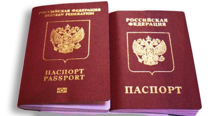 Как выбрать загранпаспорт и чем отличается новый образец от старого