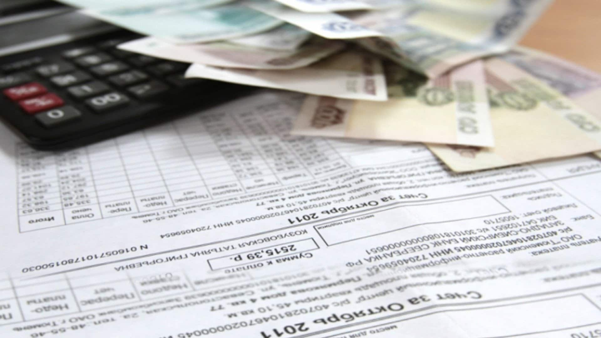 Как получить с управляющей компании штраф за ошибки в начислении платы. Инструкция