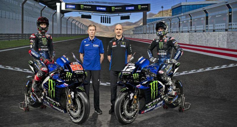 Monster Energy Yamaha MotoGP para a temporada de 2021 (Foto: Divulgação)