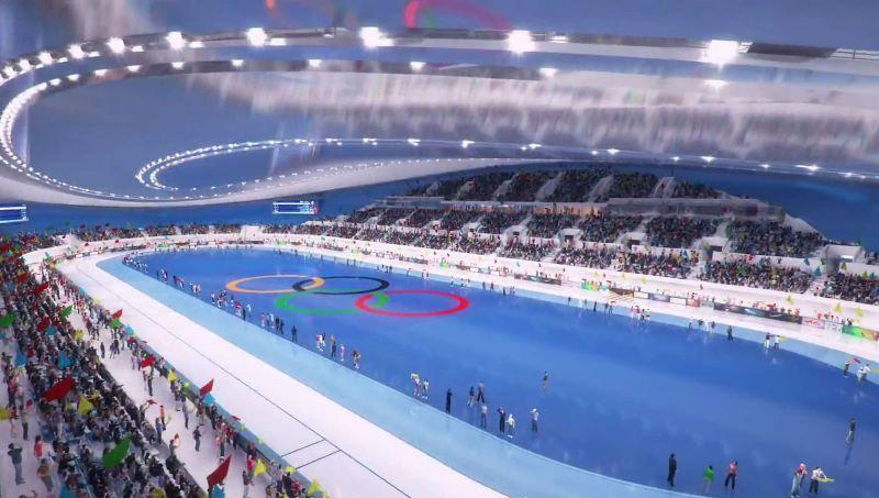 Jogos de Pequim serão realizados no início de 2022 (Foto: Divulgação)