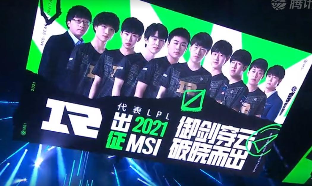 League of Legends vende transmissão na China por US$ 310 milhões