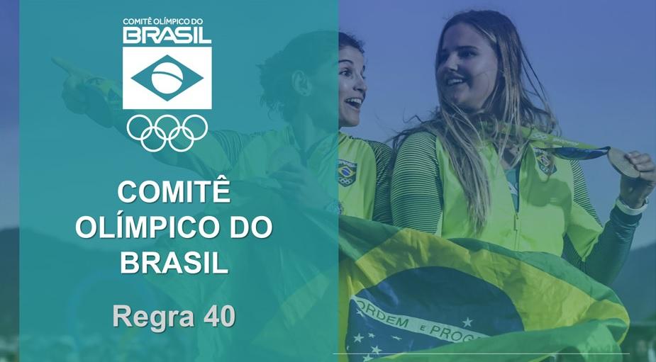 Regra 40 da Carta Olímpica existe para delimitar e proteger os territórios de marcas que se relacionam nesse ambiente