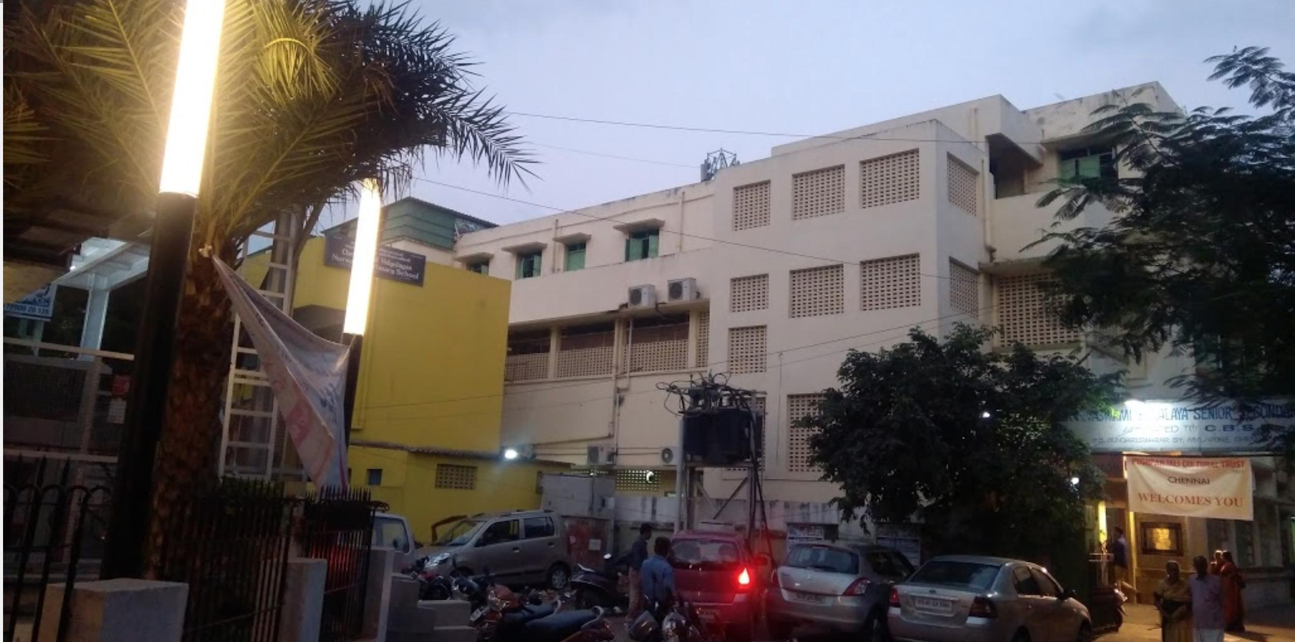 Janaki MGR College