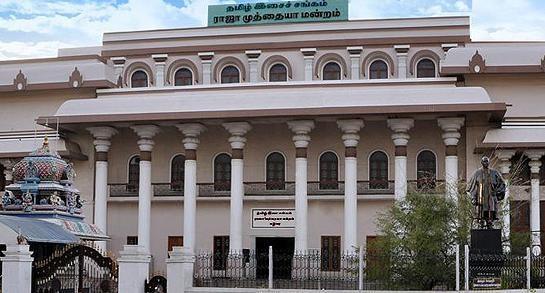 Tamizhisai Sangam