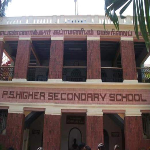 P.S.High School
