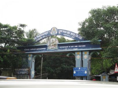 Adyar Music College