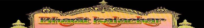 Bharat Kalachar