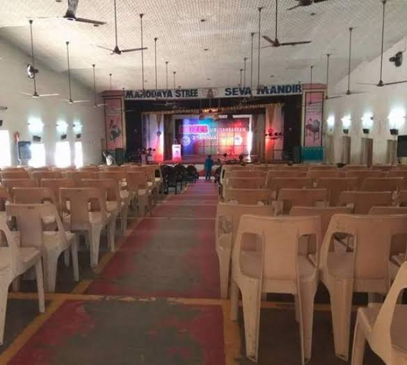 Mahodaya Hall