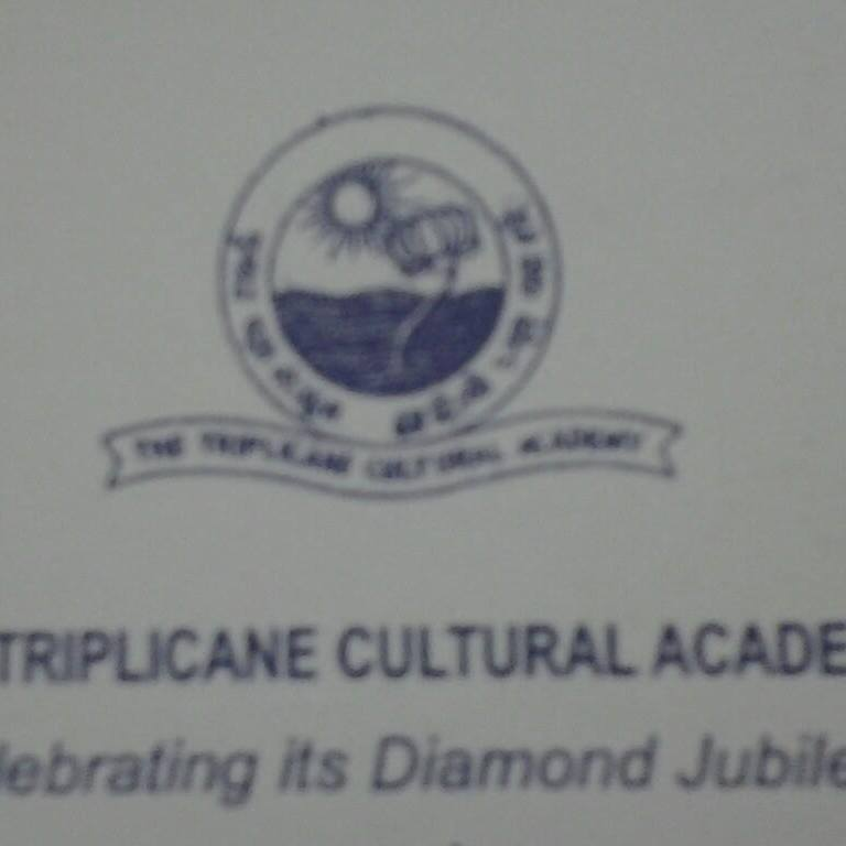 Triplicane Cultural Academy