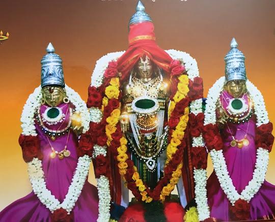 Perambur Sri Venkateswara Bhakta Samajam