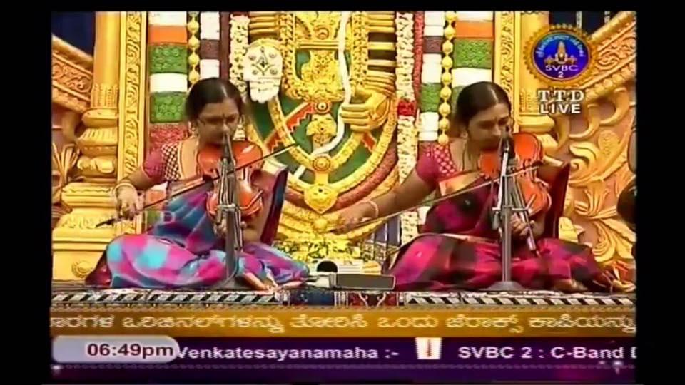 Iyer Sisters (srividhya & Sudha)