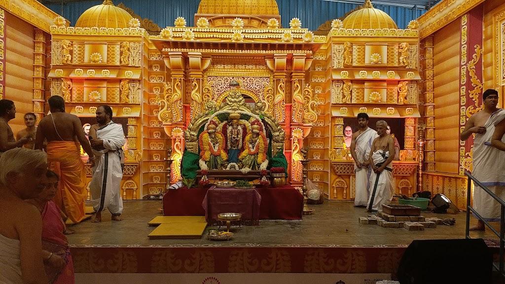 Sri Surabharathi Sanskrit and Cultural foundation, - Bangalore