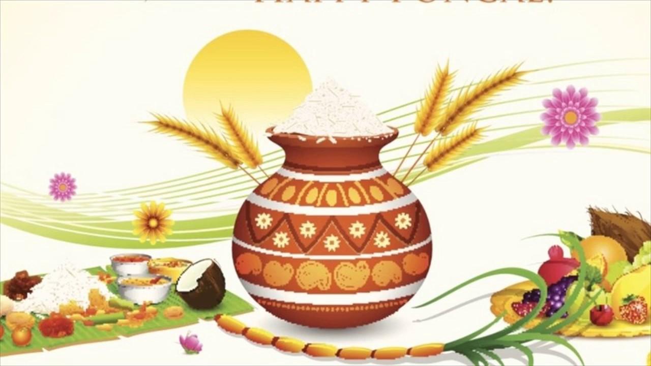 Pongal Music Festival
