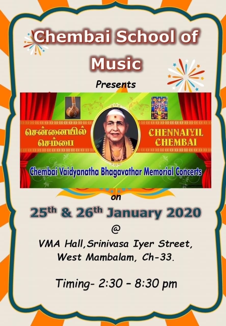 Chennaiyil Chembai