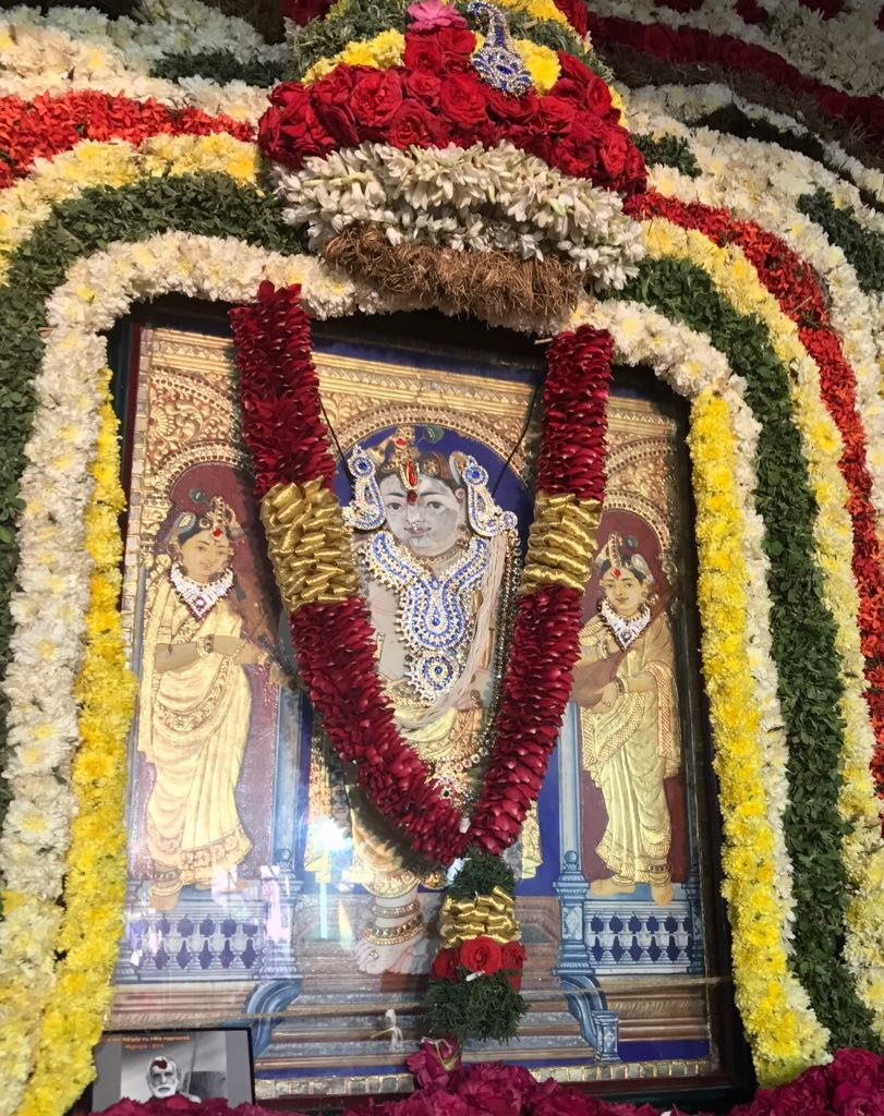 Mayavaram Radha Kalyanam