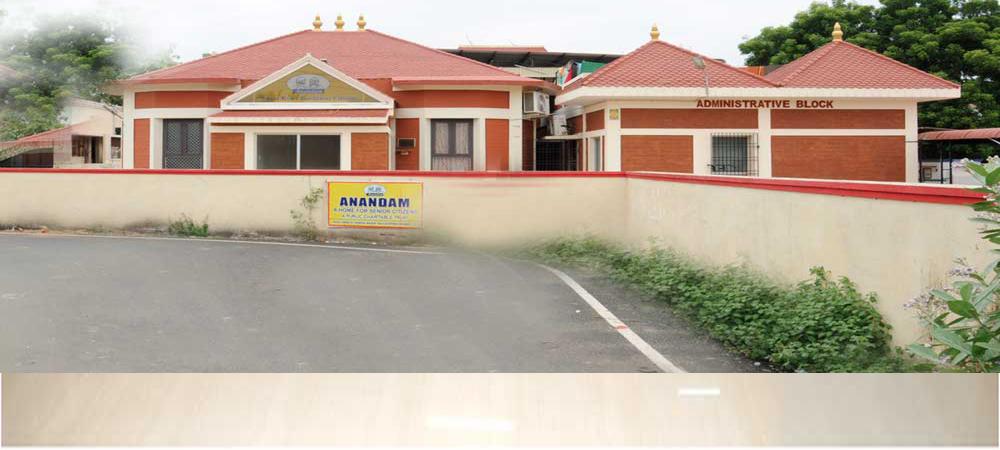 Anandam - A FREE Home For Senior Citizens