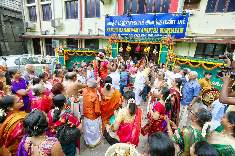 Kanchi Mahaswamy Anantha Mandapam