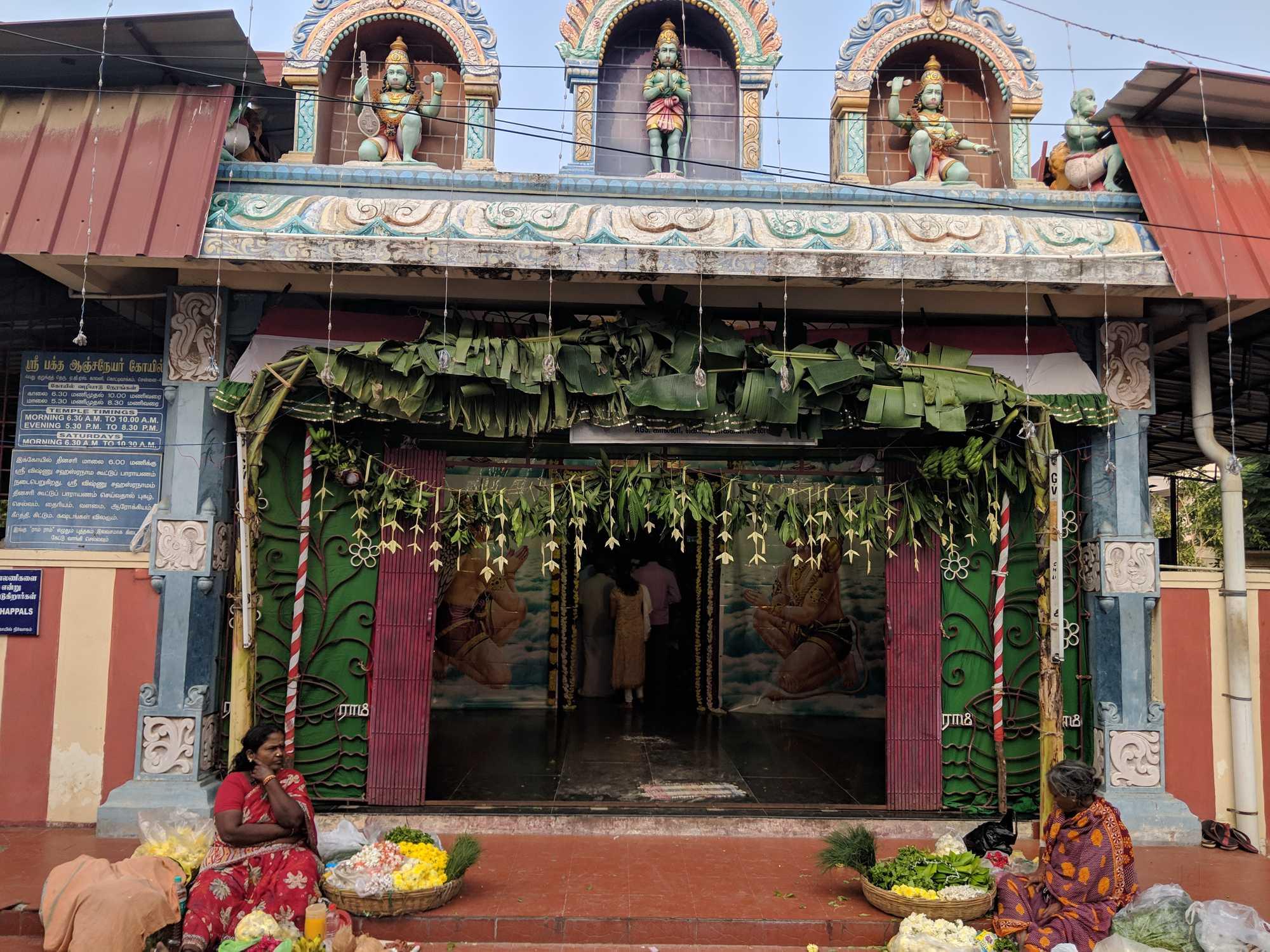 Sri Baktha Anjaneya temple