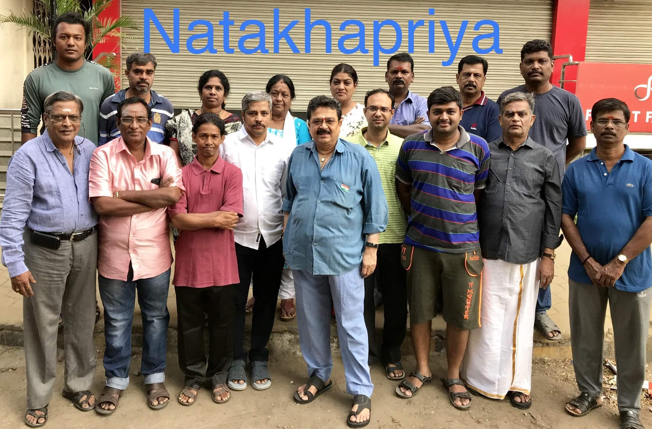 Natakhapriya
