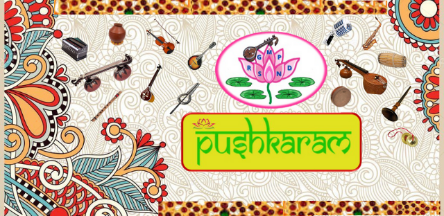 Pushkaram