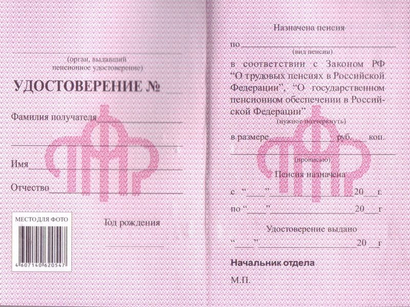 Документы для визы в Австрию