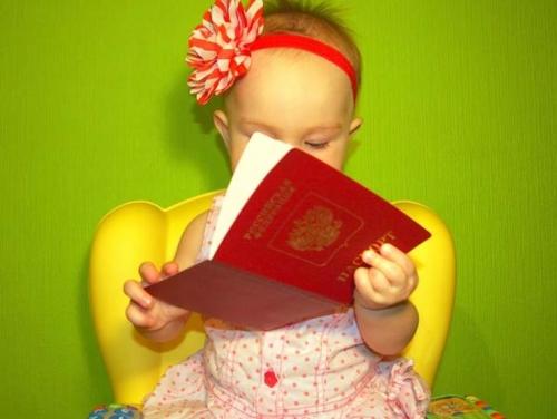 Как оформлять загранпаспорт для младенца через Госуслуги?
