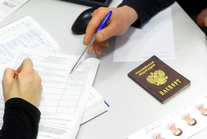 Инструкция по заполнению новой online анкеты на визу в Латвию