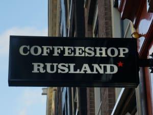 רוסלנד - Rusland אמסטרדם קופי שופ