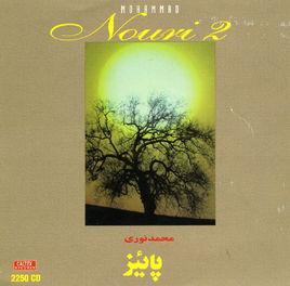 دانلود آلبوم پاییز - محمد نوری