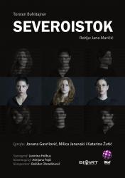 Severoistok - UPAD pozorišni festival