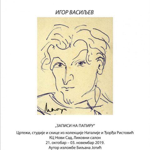 Izložba skica, crteža i studija umetnika Igora Vasiljeva