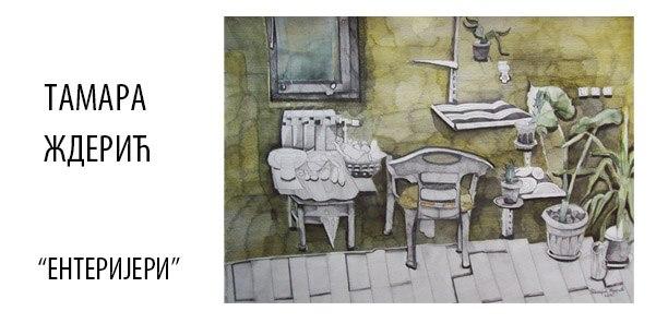 Izložba crteža Tamare Žderić u Likovnom salonu